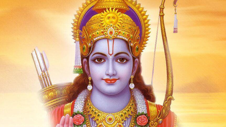 Lord Rama avatar